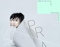 PRAṆAVA World Tour/Sandy Lam
