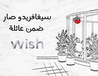 Segafredo WISH Integration Campaign