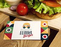 """Logo and branding identity for car cafe """"Alania Burger"""""""