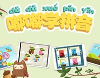 Dodo learn Pinyin 2015