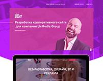 LicMedia Group