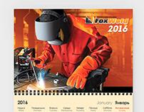 Квартальный календарь — «Foxweld» 2016