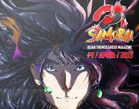 ΤΣΑΡΟΥΧΙ ΤΟΥ ΣΑΜΟΥΡΑΙ / Tsarouhi 2 Samurai