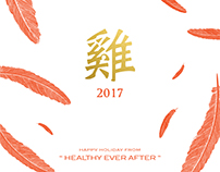 HEALTHY EVER AFTER CNY17