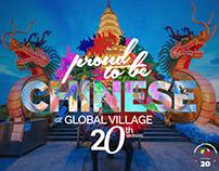 Multi-culture festival promos