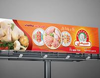 Panneaux PV - Dhayaati SOPROVAM-