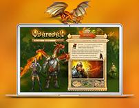Фрагория Game Landing Page