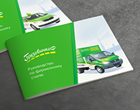 Restyling of taxi and cargo services