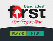 Bangladesh First Quiz App (Old work)