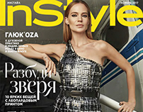 New Cover Story for InStyle Russia