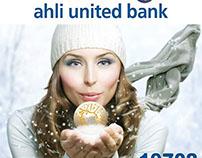 ahli united bank atm surround