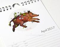 2017 Illustrated Calendar