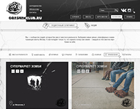 Дизайн сайта для квест-рум