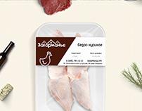Упаковка для мясной продукции