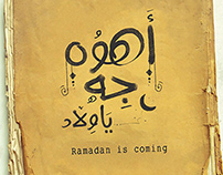 Ramadan Arabic Typography - free download