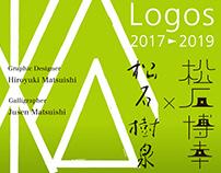 Logos 2017-2019