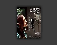 KKBOX音樂誌 #4|封面、專題設計