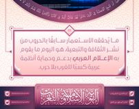 Islamic identity .. الهوية الإسلامية