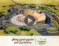 Urban planning Project presentation video