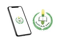 تطبيق جمعية طريف | Turaif Society App
