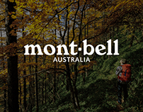 Montbell Website