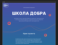 Site for educational platform