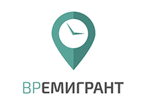 Vremigrant - Logo Design and Infographic