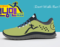 """""""Runners"""", entry for running man shoe design contest."""
