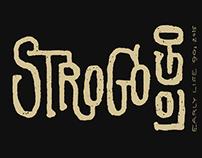 StrogoLogo since 90s to 2015