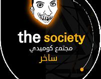 order|logo