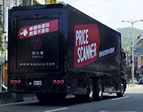 Price Scanner