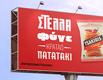 Tsakiris Chips