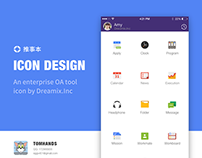 Tuishiben OA Icon Design