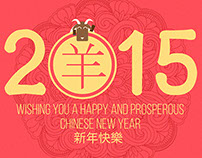 2015 LUNAR NEW YEAR : THE GOAT