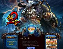 Yuyan2 Online Game 2011