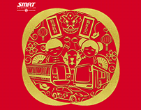 SMRT Lunar New Year E-Greeting Card