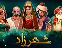 Shahrzad (PC game)