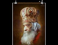 Pope Shenouda III | Artwork