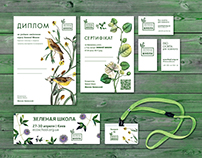 Logo, brand identity and web design for «Eco School»