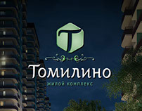 Tomilino