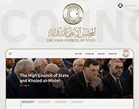 Libya High Council of State Website Design