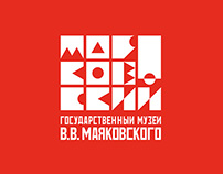 The State Museum Of V. V. Mayakovsky