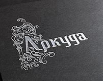 Ребрендинг строительной компании Аркуда
