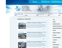Bulgarian Ports Infrastructure Company