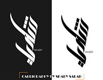 calligraphy illustrator design