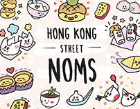 Hong Kong Street Noms + Process