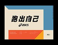 Typeface Portfolio vol.1