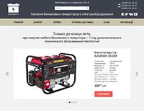 Интернет-магазин по продаже строительного оборудования