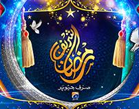Ramzan Shareef 2015 on Geo Tv