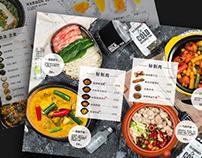 Redesign SHAOBAO 鲜能知味 烧包折页菜单 重新设计